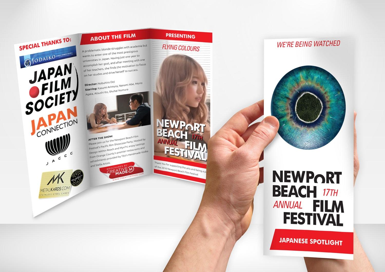 Newport Beach Film Festival Japanese Spotlight
