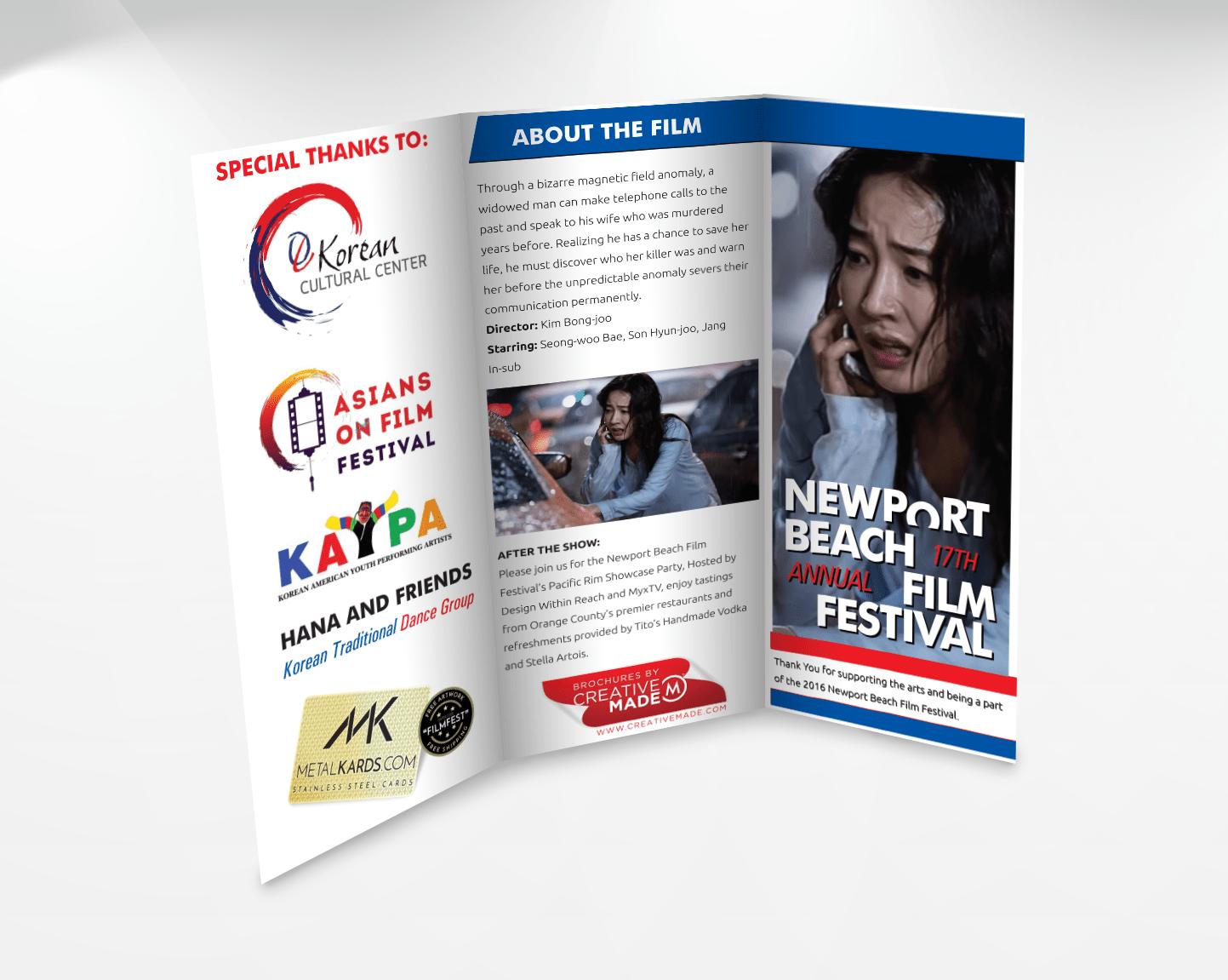 Newport Beach Film Festival Korean Spotlight